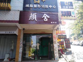 空转雨花区女子大学23㎡颜舍服装店_搜门面网