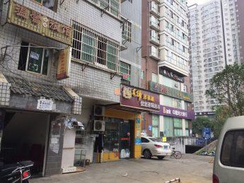 五一新村永定社区240㎡盈利中家庭旅馆转让_搜门面网