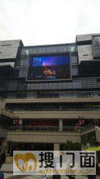 东二环泰禾广场12月3O号开业当天人流量达8O万人次。_搜门面网