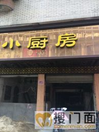中亭街小桥头店铺超值出租_搜门面网