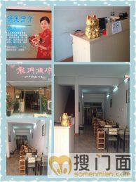 武汉科技大学/武汉科技大学城市学院103平米门面优转