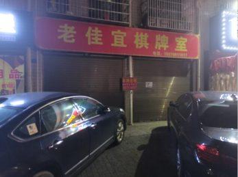 龙华小区80㎡麻将馆转让_搜门面网