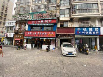 南湖路永宏佳園臨街108㎡旺鋪轉讓_搜門面網