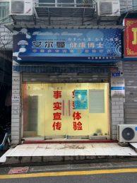 芙蓉区马王街社区30㎡临街门面转让_搜门面网