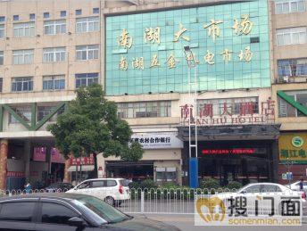 出租南湖大市场北门150㎡旺铺_搜门面网