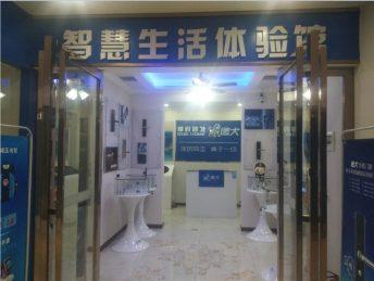 三湘大市场智慧城140㎡门面急转_搜门面网