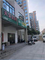 急转天心区桂花坪街道110㎡临街旺铺茶吧_搜门面网