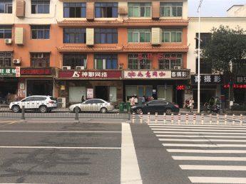 急转望城旺旺广场附近400㎡临街校区网吧_搜门面网