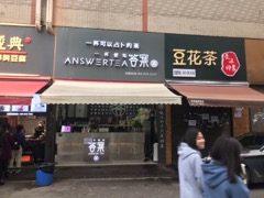 (无转让费)直租黄兴路步行街(悦方旁)小门面_搜门面网