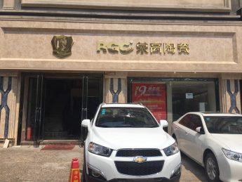 马王堆陶瓷建材城380㎡超级旺铺门面低价转让_搜门面网