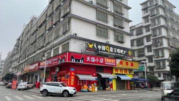 新华联旁金峰园小区180㎡五年KTV低价整体转让_搜门面网