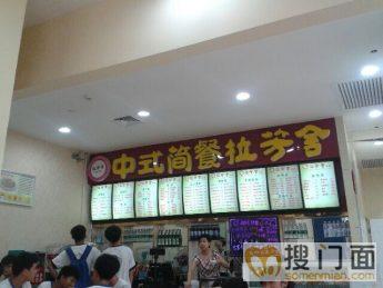 株洲县渌口步步高超市内旺铺转让_搜门面网