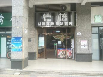 急轉雨花區恒大城51平方臨街門面_搜門面網