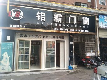 急转雨花区红星莲湖建材市场5栋38㎡建材店_搜门面网