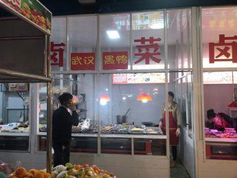 急轉星沙城西小區農貿市場15㎡鹵味店_搜門面網