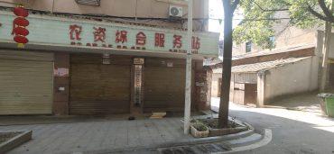 望城雷锋镇190㎡旺铺门面转让_搜门面网
