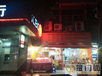 中亭街盈利餐馆转让_搜门面网
