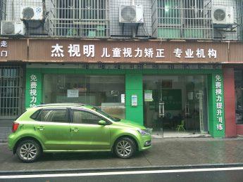 3.5万急转青园小区60㎡旺铺_搜门面网