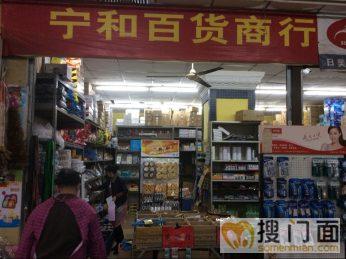 中洲岛两个店面招租_搜门面网