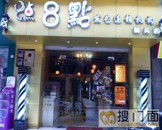 美发店门头图片,美发店门头logo设计,美发店门头设计效果图,