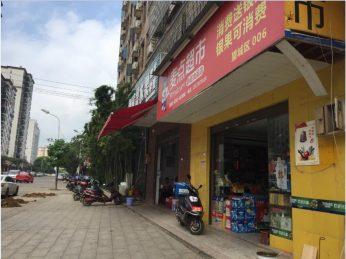 望城莲湖路130㎡临街旺铺低价急转_搜门面网