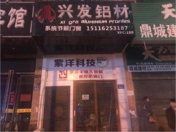 岳麓區含浦車塘河小區30㎡臨街門面轉讓_搜門面網