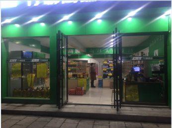 芙蓉区火车站周边120㎡超市旺铺转让_搜门面网