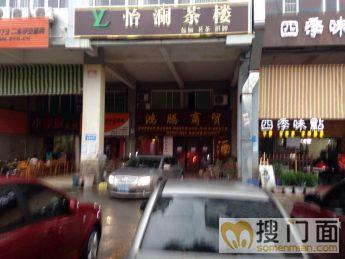 车站南路口300㎡精装茶楼转让_搜门面网