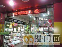 经营5年的化妆品老店精装整店转让_搜门面网
