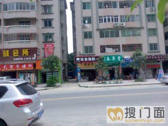 上街福晟钱隆城对面店面转让_搜门面网