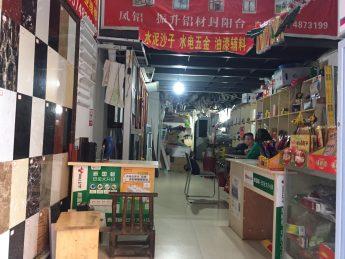 开福区北辰三角洲68㎡旺铺门面转让_搜门面网