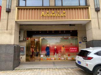 湘江新城地铁口时代倾城100㎡临街高档服装店转让_搜门面网