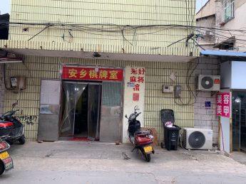 急转马栏山老街60㎡麻将馆_搜门面网