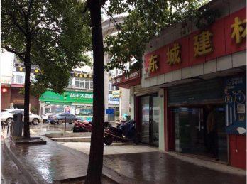 历史最低价转让茶园坡25㎡临街门面_搜门面网