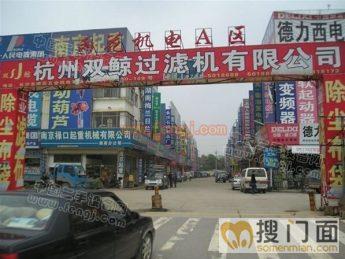 出售汽车南站机电市场195㎡门面_搜门面网