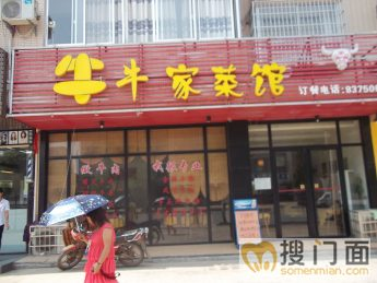 中式餐馆店面装修效果图 复古做旧风格中式小农家
