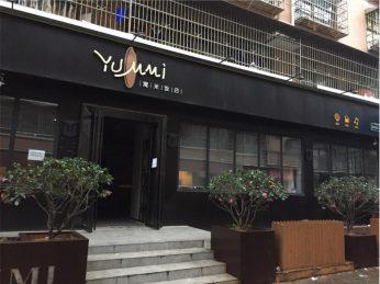 开福区月湖大市场200㎡餐饮旺铺转让_搜门面网