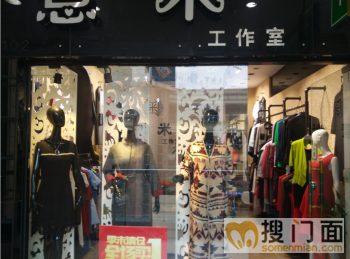 台江宝龙旺铺低价转让_搜门面网