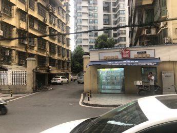 急转银盆岭四水厂附近28㎡临街牛奶店_搜门面网