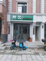 荣湾镇白沙液街30㎡美发店转让_搜门面网