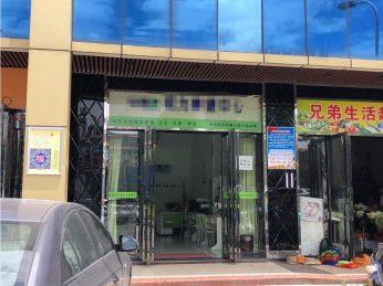 (急)芙蓉區王府花園附近84㎡臨街門面空轉_搜門面網
