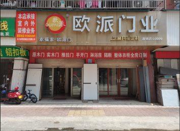 开福区四方坪红商建材市场85㎡旺铺转让_搜门面网