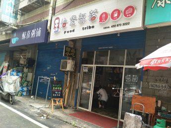 洞井安置小区25㎡奶茶店急转_搜门面网