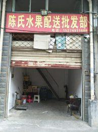 馬王堆海鮮市場南門20㎡旺鋪轉讓_搜門面網