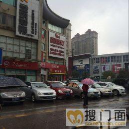 雨花亭650平方的旺铺优价出租_搜门面网