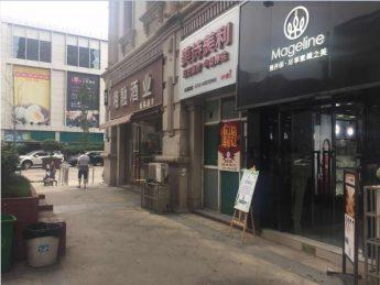 雨花亭阳光锦城临街50㎡旺铺转让_搜门面网
