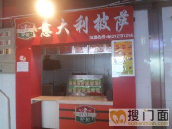 云龙职教城美食广场披萨店转让_搜门面网