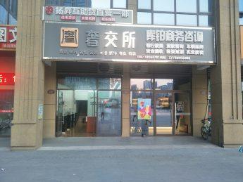 低價急轉星沙華潤置地廣場130㎡黃金商鋪_搜門面網