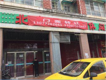 开福区滨江美寓300㎡临街旺铺低价急转_搜门面网