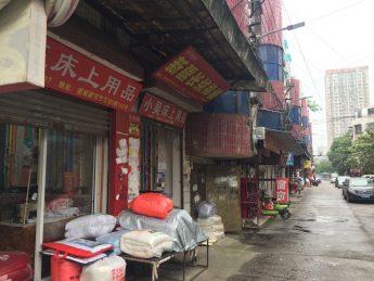 岳麓區河西布市12㎡超級旺鋪門面低價急轉_搜門面網